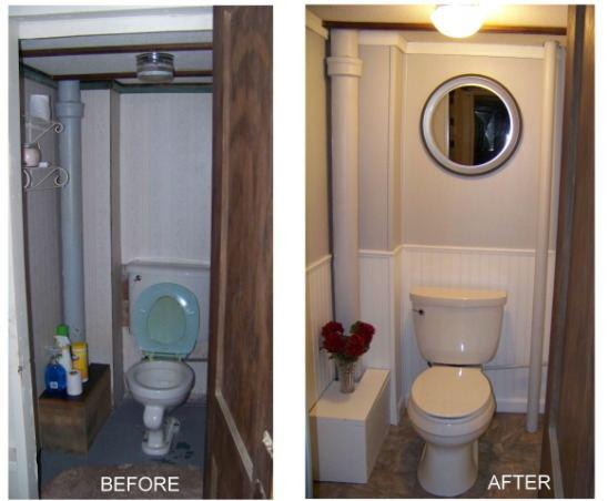 small basement  bathroom