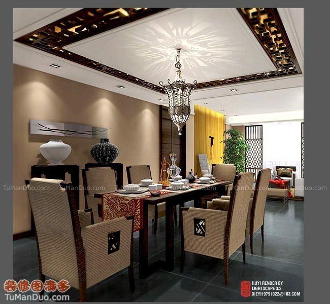 Full Size of Ceiling Design Dining Room Simple False Designs For 2017  Modern Fall Pop Living